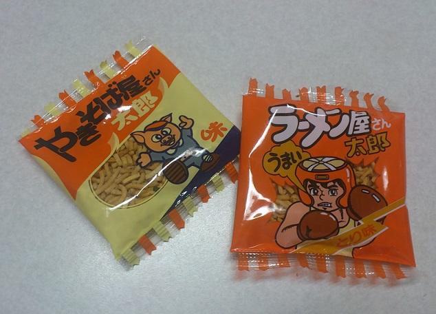 駄菓子屋 お菓子 ラーメン屋さん太郎